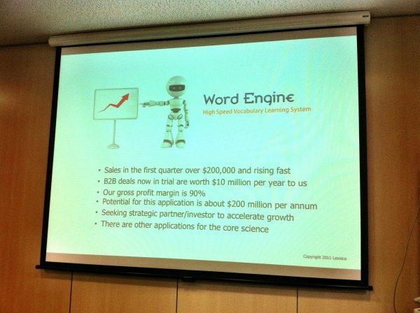 Word Engine