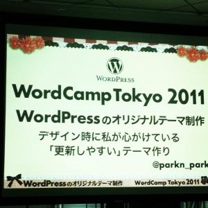 parkn_parkさんのスライド 可愛い