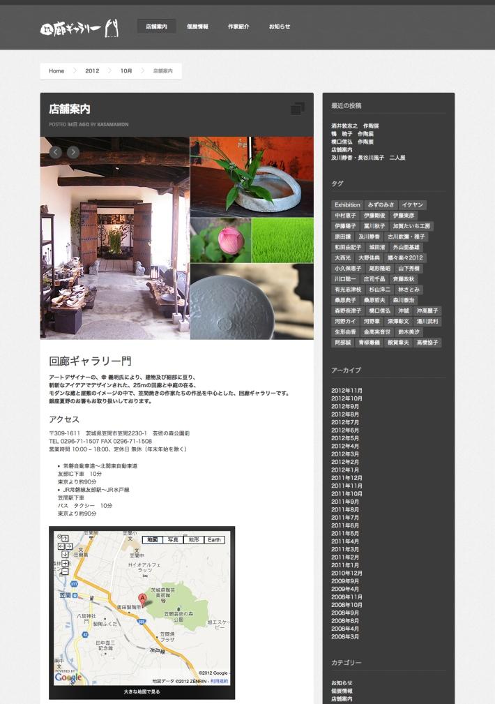 Gallery Mon-Shop